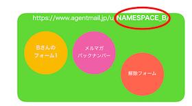 name_sapce_3.png