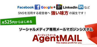 AgentMAIL