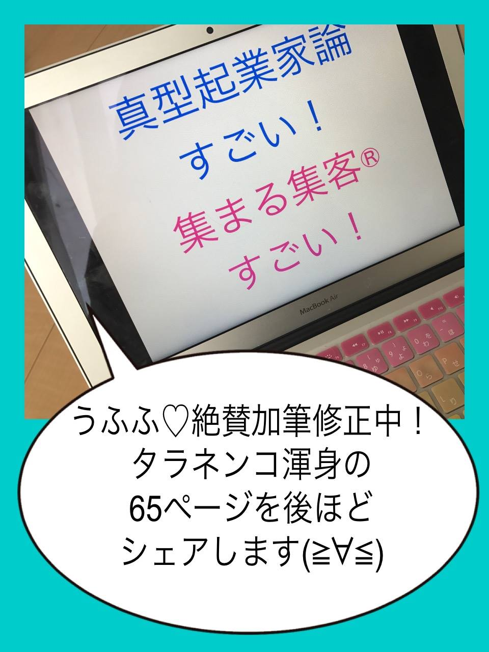 タラネンコさん発表.jpg