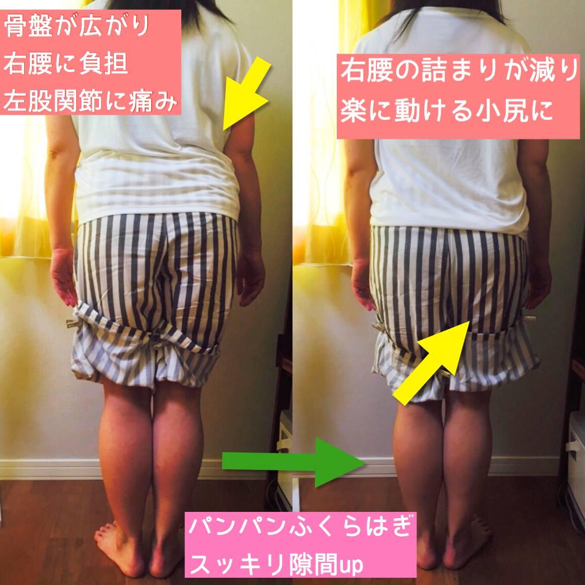 角田さん事例.jpg