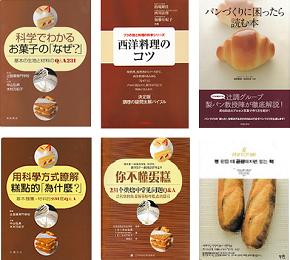 木村さんの本.png