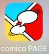 comico PAGE.jpg