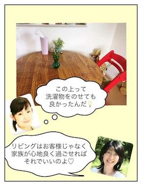comico PAGE2.jpg