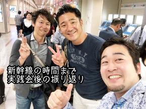 新幹線で.jpg