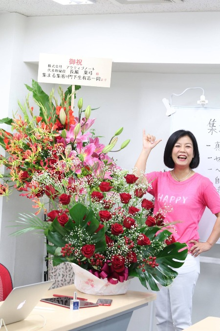 9期目お花.jpg