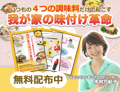 木村さん電子書籍.png