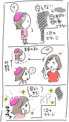 長瀬漫画.jpeg