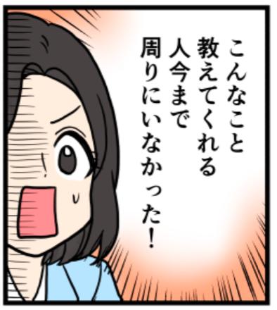 スクリーンショット 2019-07-01 21.04.41.png