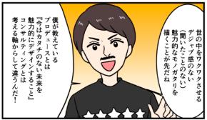 スクリーンショット 2019-07-01 21.04.58.png