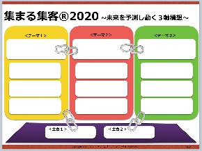スクリーンショット 2020-01-12 11.33.18.png