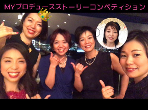 5人のファイナリスト.jpg