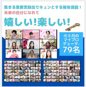 スクリーンショット 2021-06-02 10.57.28.png