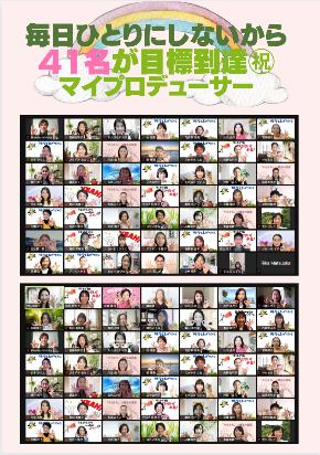 スクリーンショット 2021-05-04 19.33.48.png