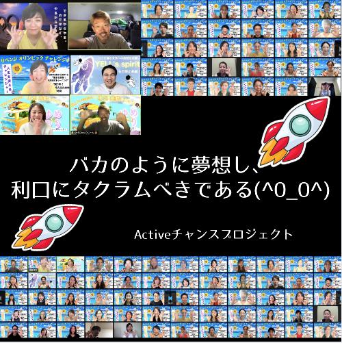 スクリーンショット 2021-08-03 22.39.47.png