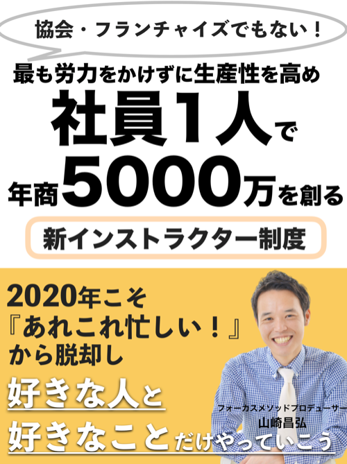スクリーンショット 2020-01-29 23.46.09.png