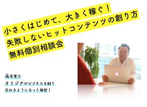 スクリーンショット 2020-05-14 19.11.33.png