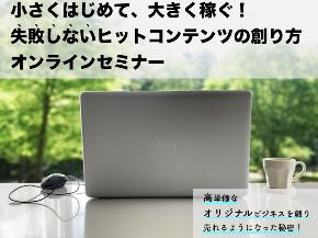 スクリーンショット 2020-05-16 21.51.14.png