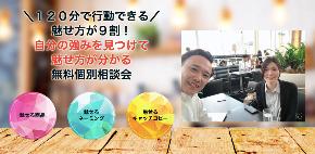 スクリーンショット 2020-05-23 0.50.23.png