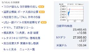 スクリーンショット 2020-09-16 10.04.02.png
