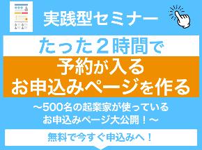スクリーンショット 2021-04-18 11.37.21.png