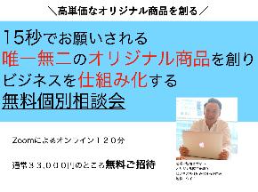 スクリーンショット 2021-05-17 10.39.53.png