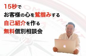 スクリーンショット 2021-06-12 15.40.15.png