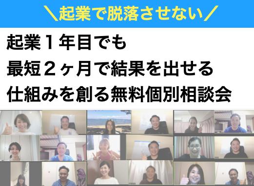 スクリーンショット 2021-07-11 0.29.33.png
