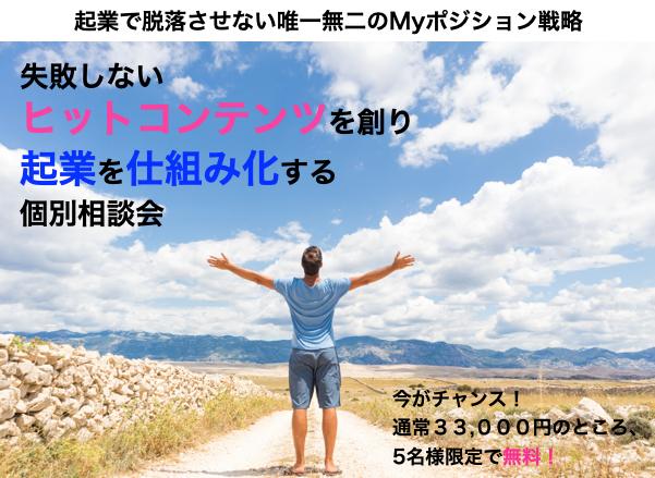 スクリーンショット 2021-10-12 10.55.35.png