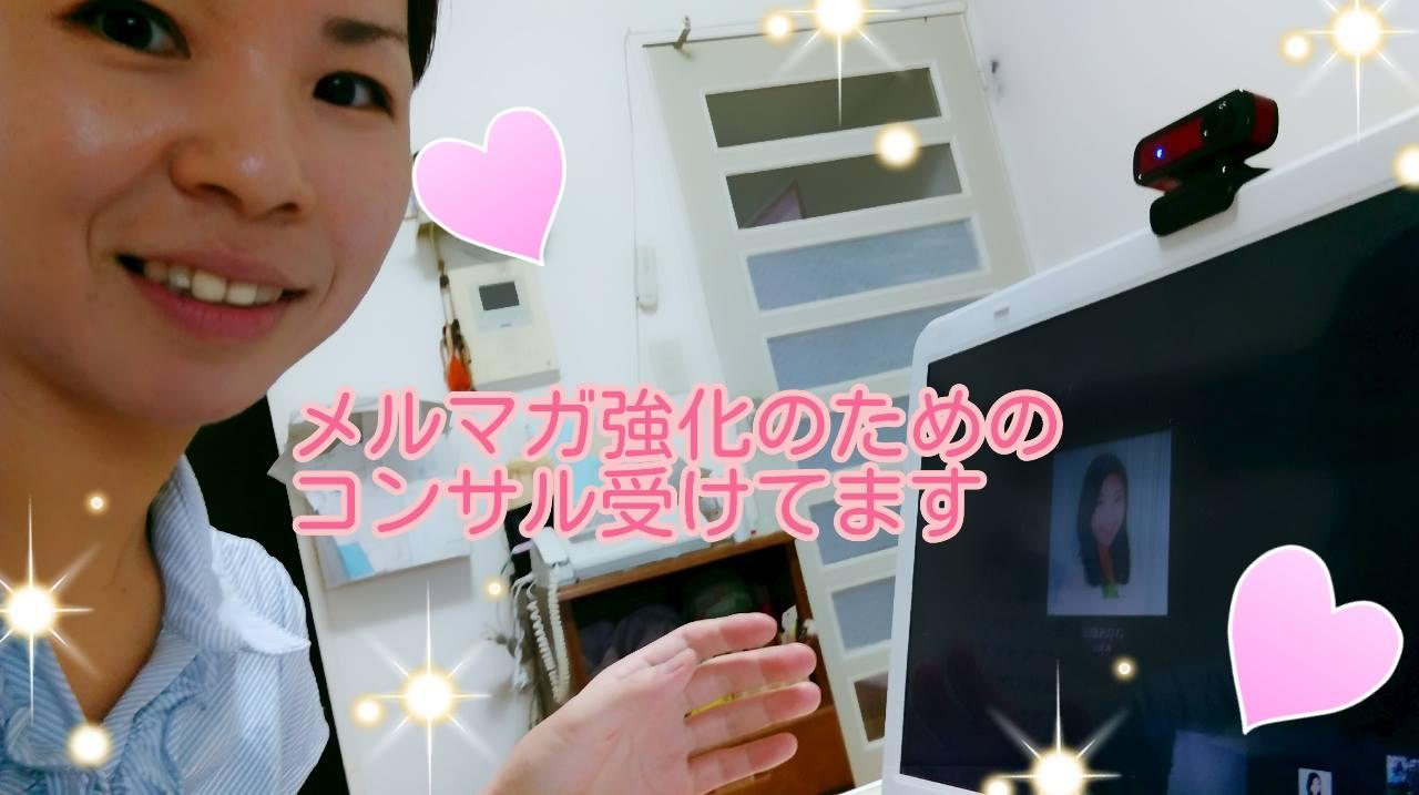 アロマサロン&スクール プティボヌール  代表 大島鶴枝さん