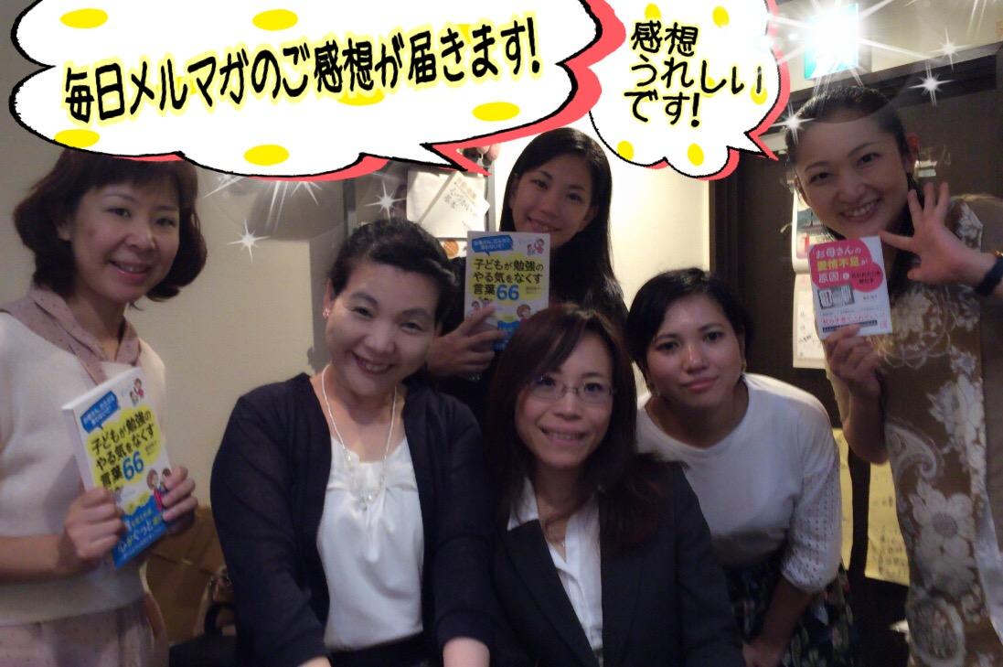 曽田照子さんランチ会