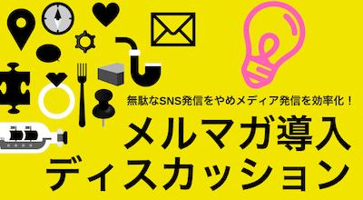 スクリーンショット 2016-10-10 0.55.13.png