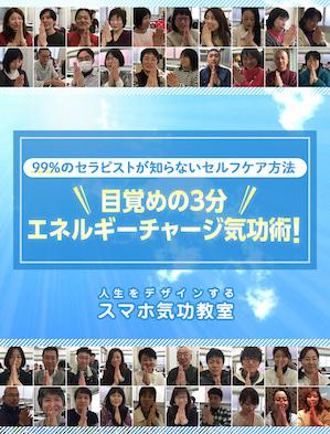 hyoushi (8).jpg