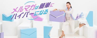 FB_cover_Akane_Tabata_impression_photo_2_2048-mm.jpg