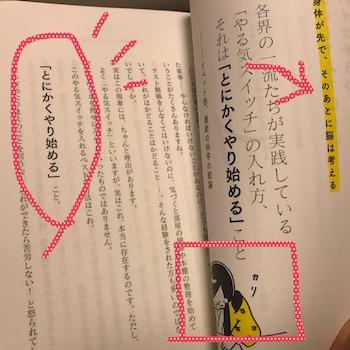IMG_3526 3.JPG