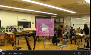 島根県 たった8人の吹奏楽部