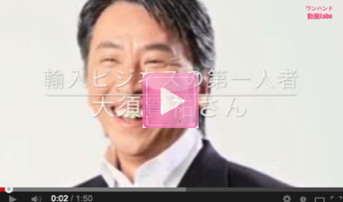 大須賀祐さんのワンハンド動画