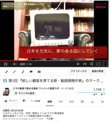 YouTube動画の上にリンク
