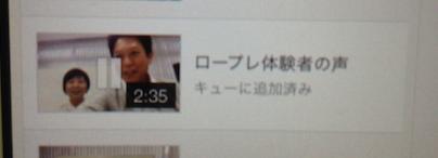 YouTube capture,動画,アップロード,できない