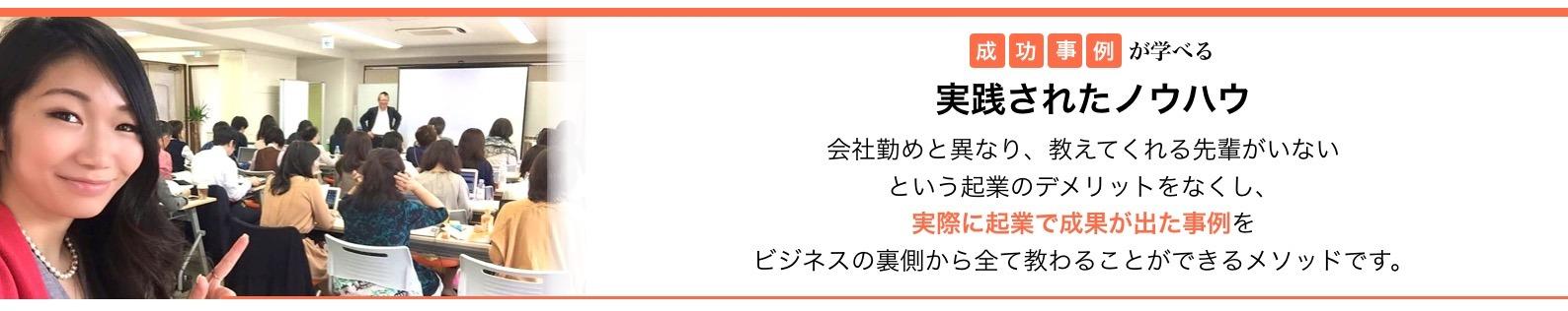 スクリーンショット 2018-09-12 18.39.21.jpg