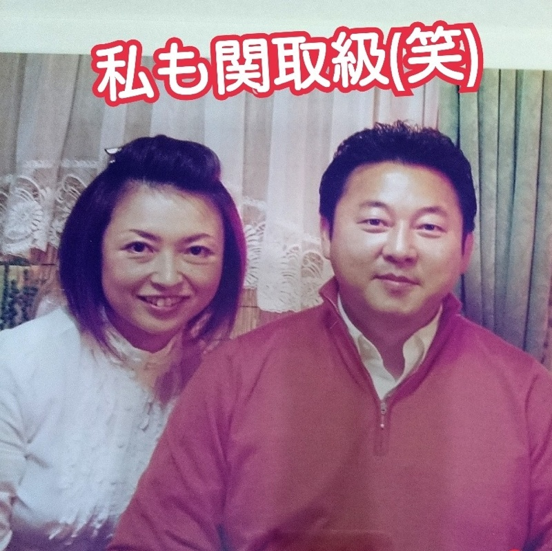 田邊美和さん1年半前