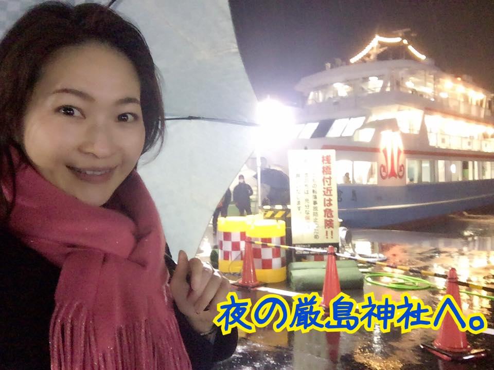 夜の厳島神社へ