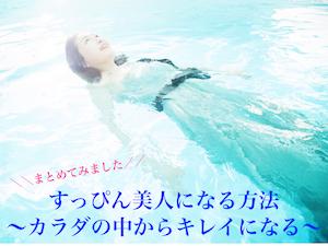 USP記事mm.jpg