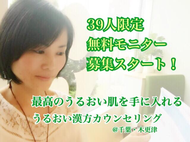 清水美登里さんうるおい個別相談.jpg