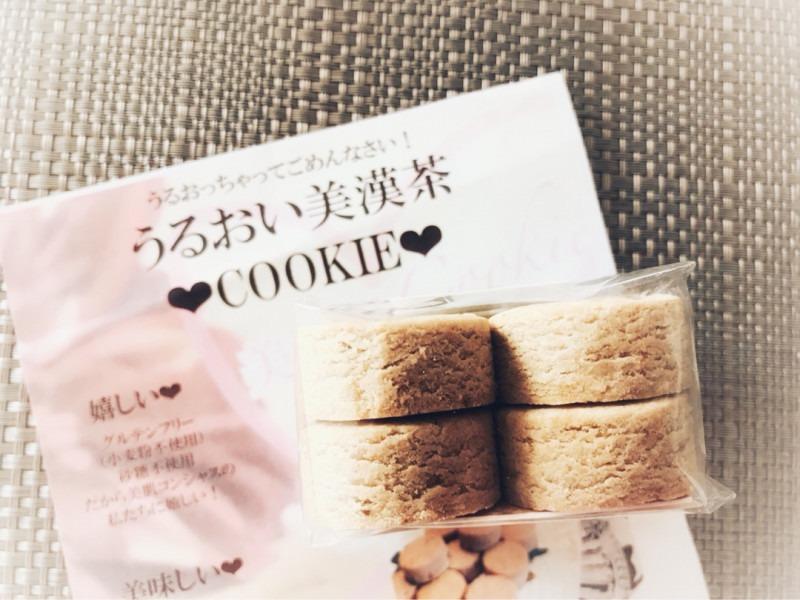 高久恵美子さんうるおい美漢茶クッキー2.jpg
