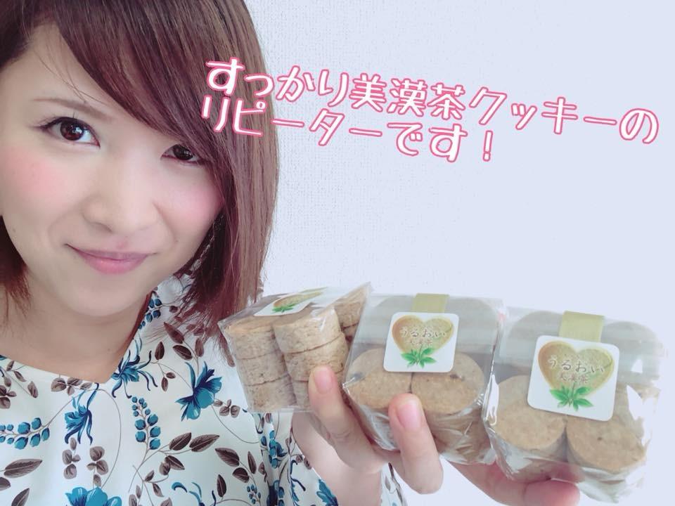吉村沙織さんうるおい美漢茶クッキー.jpg