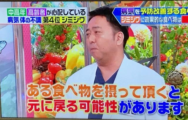 シナモン毛細血管10.jpg