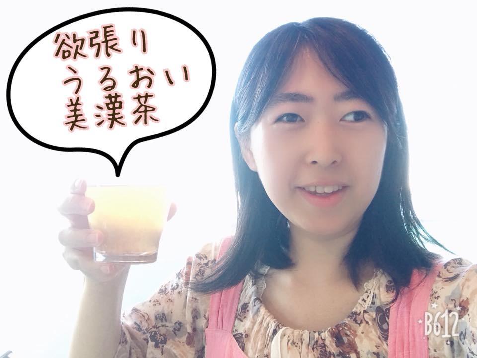 天川愛子さん欲張り酵素美人うるおい美漢茶レシピ.jpg
