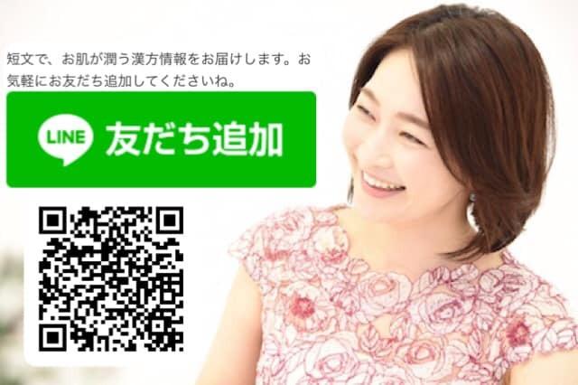 LINE@大塚まひさ.jpg
