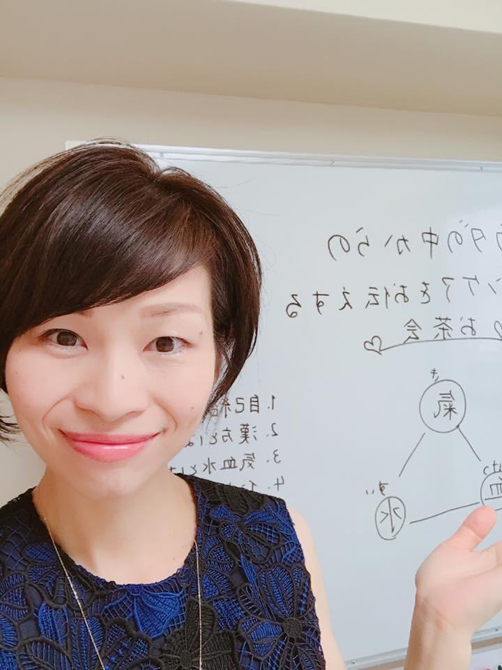 御子柴詩織お茶会気血水.jpg