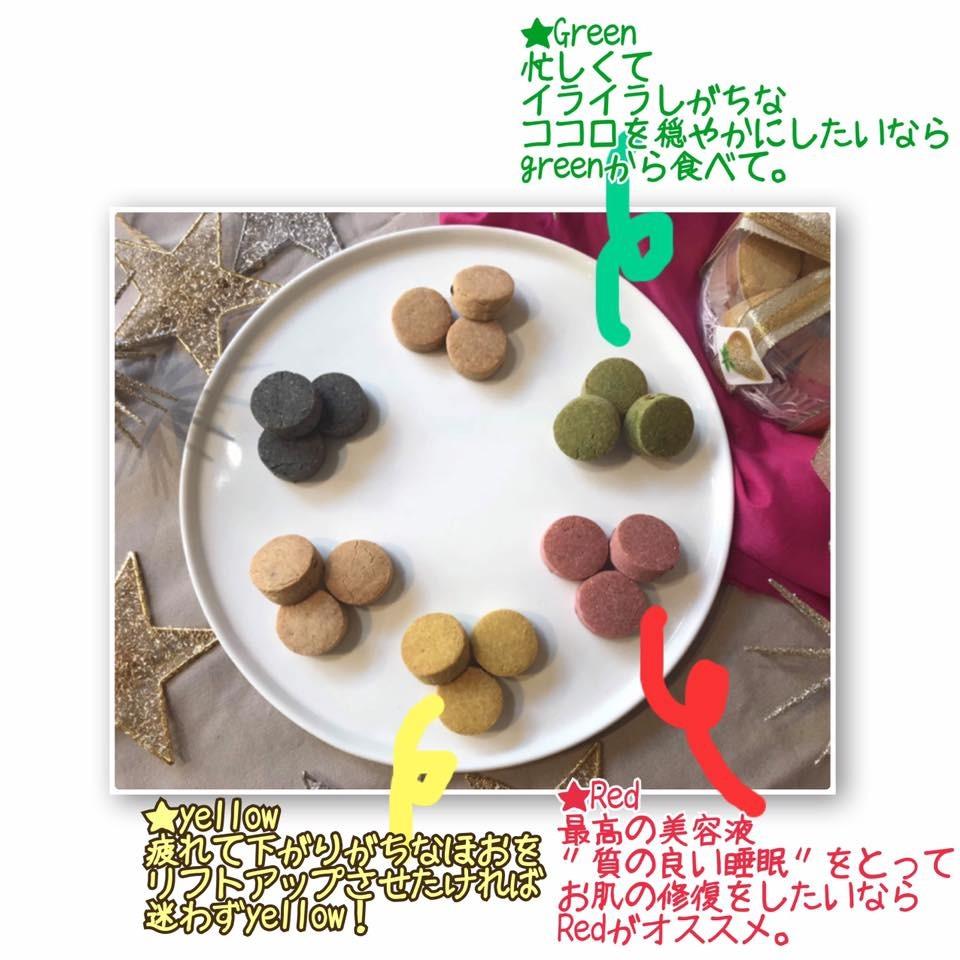 うるおい美漢茶クッキークリスマスyellow.jpg